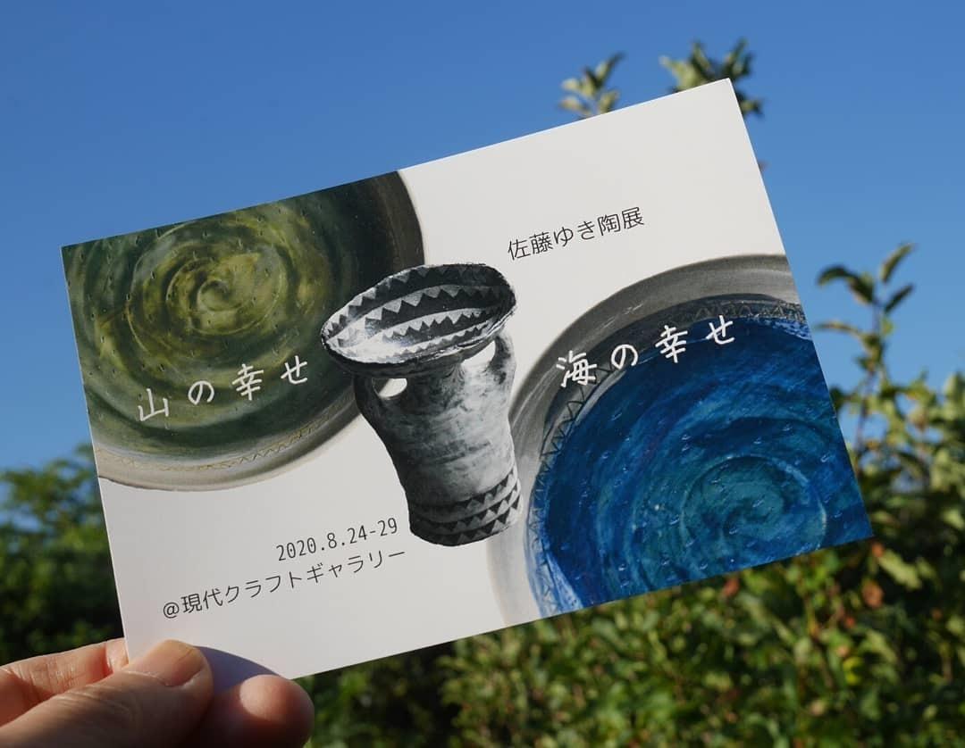 2008yamaumi.jpg