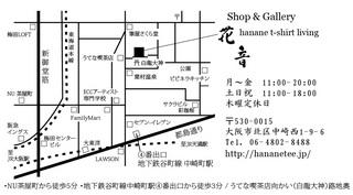 hanane map 2014.jpg